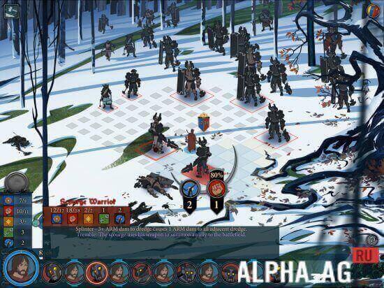 The Banner Saga 2 Скриншот №2