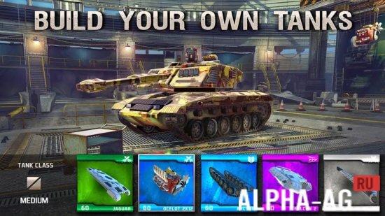Скриншот Infinite Tanks №5