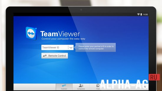 Team Viewer Скриншот №4