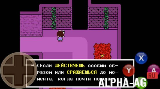 как настроить gamekeyboard для undertale