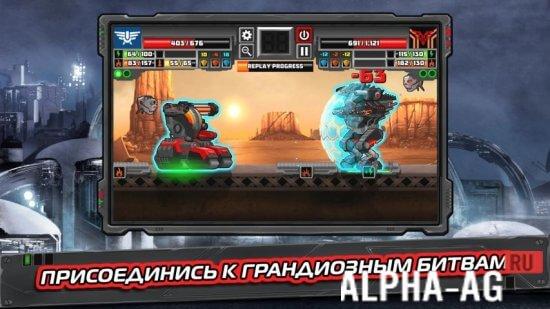 скачать игру на андроид super mechs мод много денег