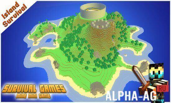 Survival Games Скриншот №1