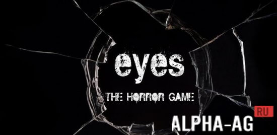 Eyes - The Horror Game Скриншот №1
