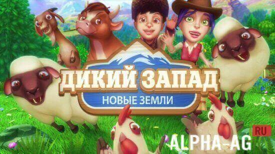 Игры новые земли не онлайн игры онлайн играть гонки без правил