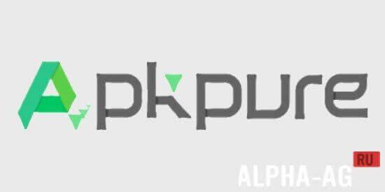 APKPure - скачать бесплатно на русском для Андроид