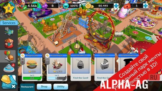 Rollercoaster Tycoon Touch Скриншот №2