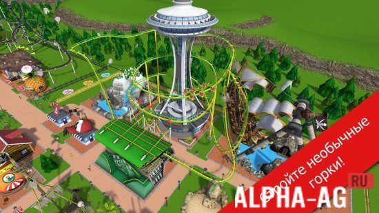 Rollercoaster Tycoon Touch Скриншот №3