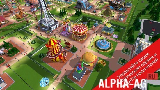 Rollercoaster Tycoon Touch Скриншот №4