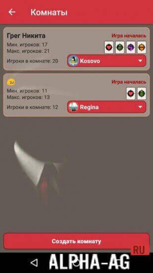 Скриншот №5