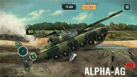 Танковый биатлон Скриншот №5
