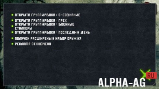 war content Скриншот №5