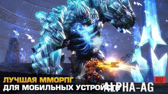 Order & Chaos 2 Скриншот №1