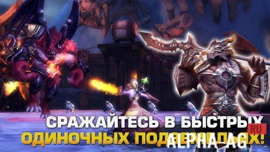 Order & Chaos 2 Скриншот №2