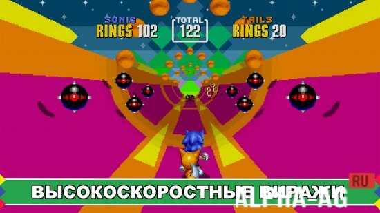 Sonic The Hedgehog 2 Скриншот №3