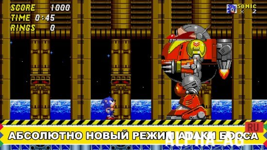 Sonic The Hedgehog 2 Скриншот №2