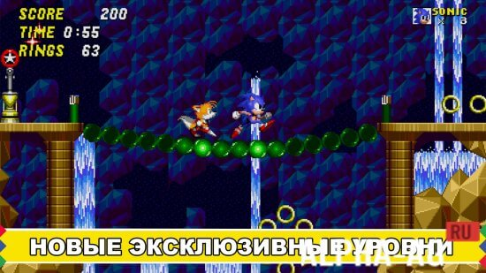 Sonic The Hedgehog 2 Скриншот №1