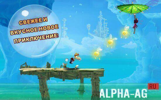 Rayman Fiesta Run Скриншот №1
