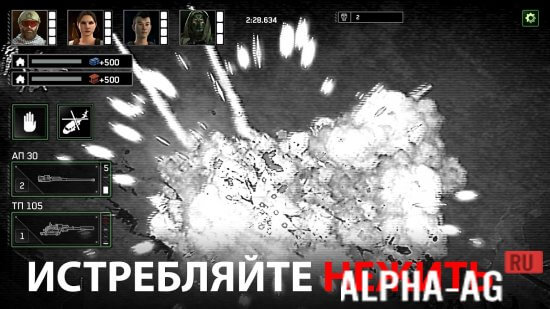 Zombie Gunship Survival Скриншот №4