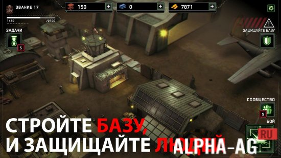 Zombie Gunship Survival Скриншот №1