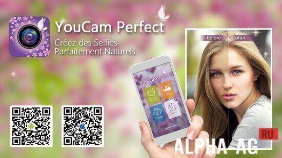YouCam Perfect Скриншот №1