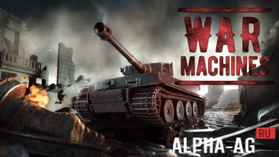 war machines скриншот №1