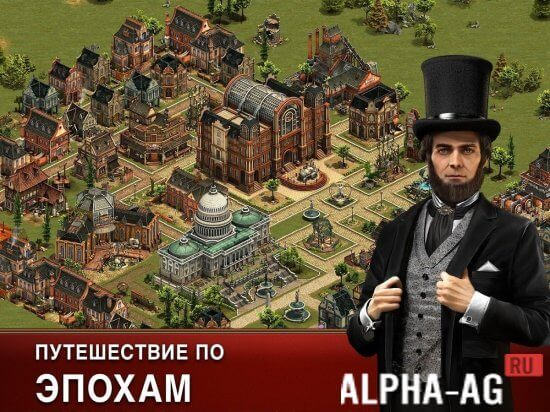 Forge of Empires Скриншот №5