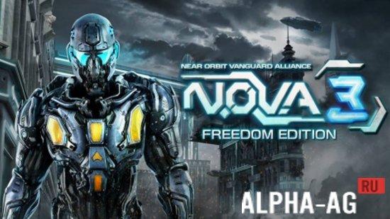 как взломать игру nova 3 на деньги