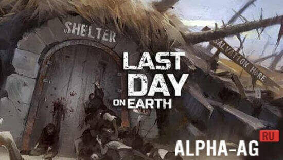 last day on earth скриншот №1