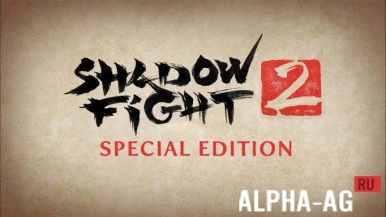 Shadow fight special edition много денег cash otpbank ru r o
