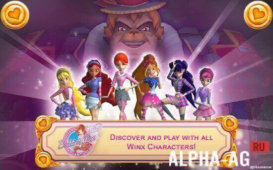 Игры винкс приключения баттерфликс играть онлайн флора в новой игре игры онлайн бесплатно без регистрации играть сейчас 3д гонки