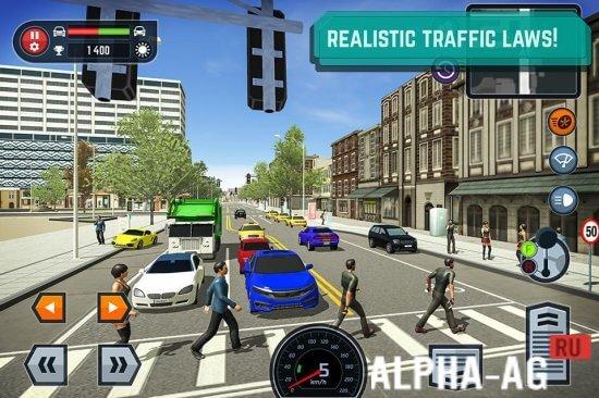 Игры симулятор гонки онлайн скачать бесплатно игры для двоих онлайн гонки для девочек