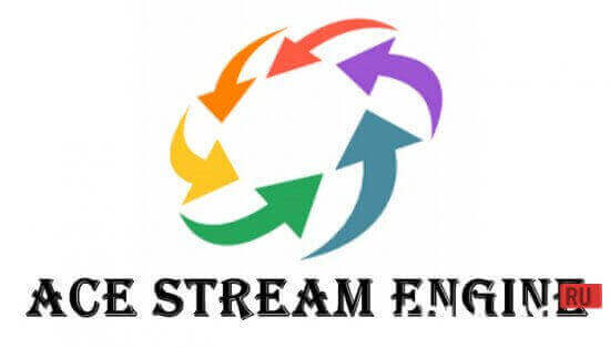 Ace Stream Engine Скриншот №1