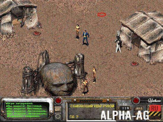 fallout 2 скачать бесплатно одним файлом