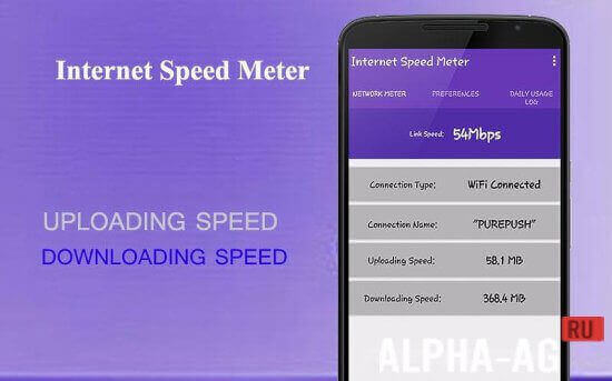 internet speed meter pro apk latest version