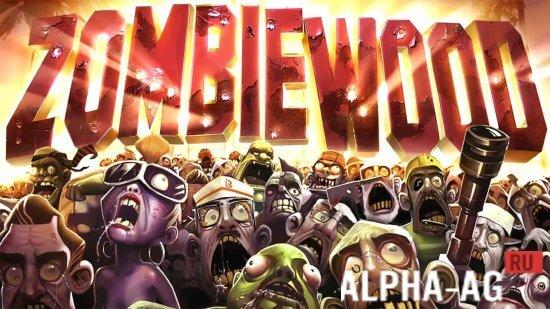 скачать игру zombiewood много денег на андроид