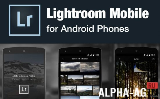 Adobe Photoshop Lightroom Скриншот №1