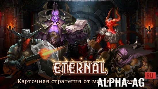 EterNal Card game Скриншот №1