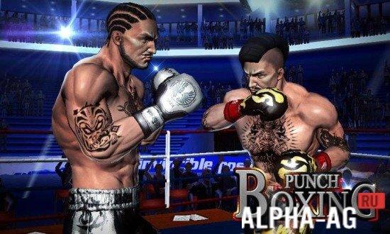 игры бокс за деньги