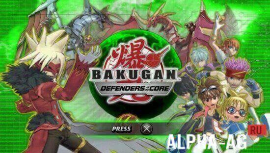 Бакуган играть онлайн бесплатно новые игры смотреть гонки 2 в хорошем качестве онлайн