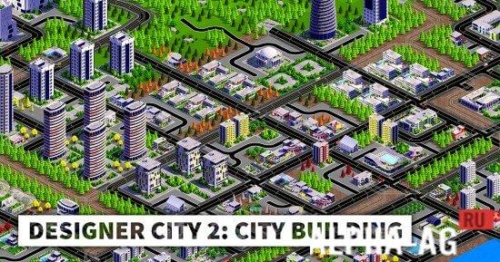 city игра на деньги
