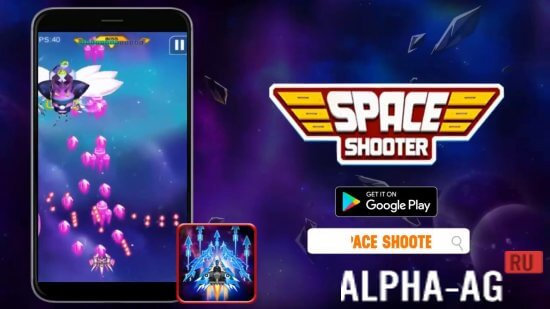 Space Shooter: Galaxy Attack Скриншот №1