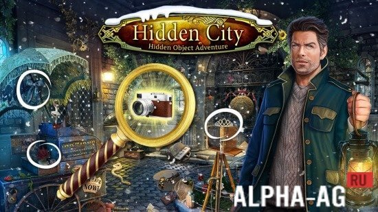 Hidden City Скриншот №1