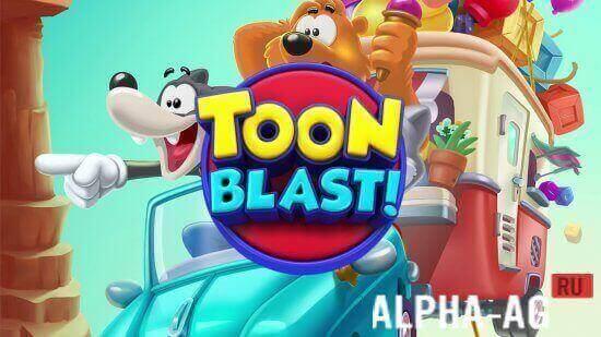 Скачать взломанную Toon Blast на деньги, жизни и бустеры