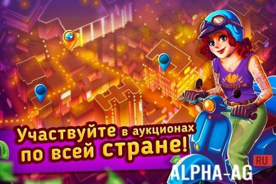 Игровой автомат pharaohs gold 2 deluxe