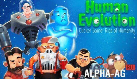 Human Evolution Clicker Game Скриншот №1