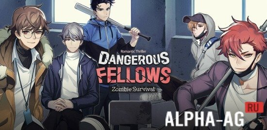 Скриншот Dangerous Fellows №1