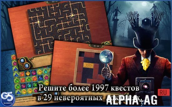 The Secret Society Скриншот №5