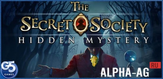 The Secret Society Скриншот №1
