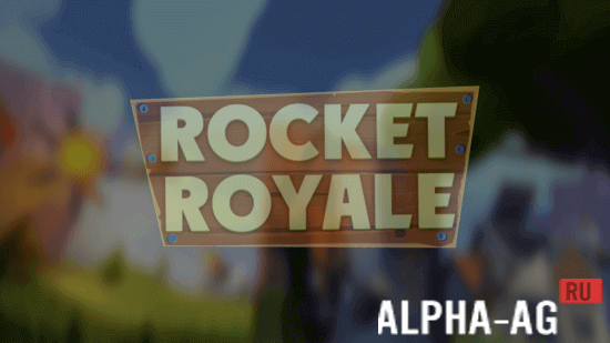 Rocket Royale Скриншот №1