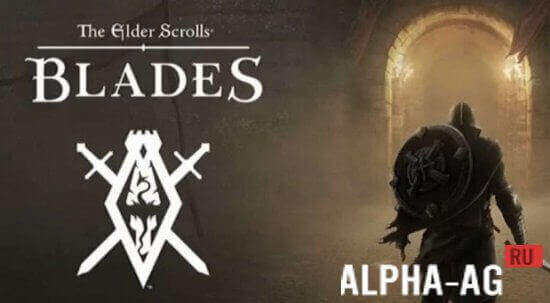 Скриншот The Elder Scrolls: Blades №1